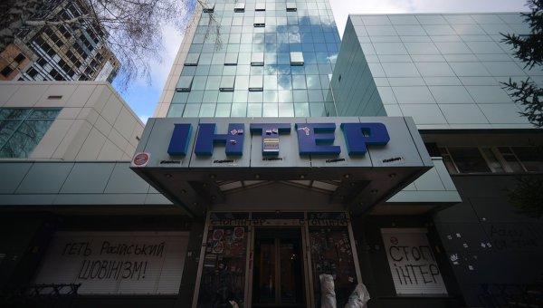 Последствия для здания телеканала Интер после акции Азова. Архивное фото