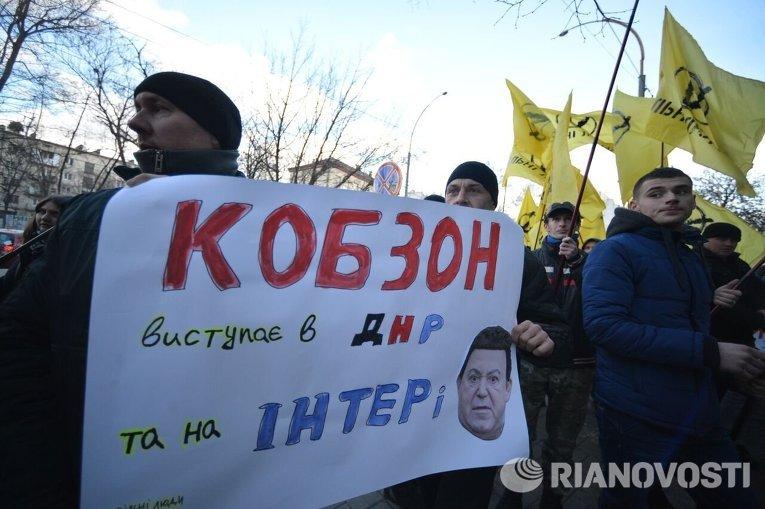 Активисты потребовали отозвать лицензию у канала Интер