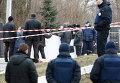На месте убийства Юрия Демента в Харькове