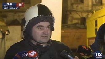 Спасатели продолжают разбирать завалы рухнувшего дома в Киеве