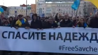 Гимн Украины на марше памяти Бориса Немцова в Москве. Видео