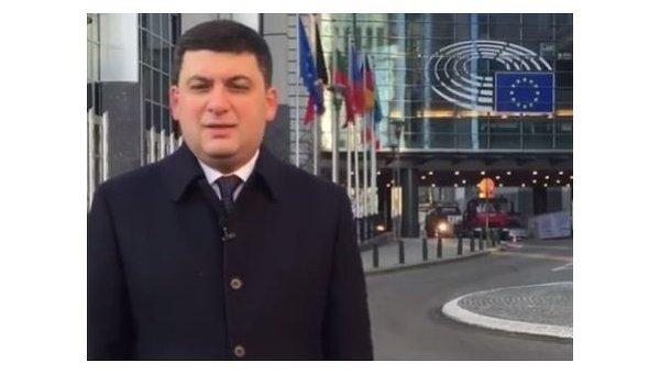 Владимир Гройсман в Брюсселе