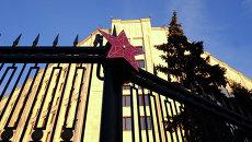 Министерство обороны России