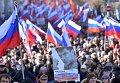 Марш памяти Бориса Немцова в Москве. Архивное фото