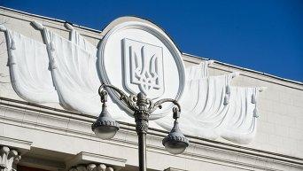 Украинский герб на здании Верховной Рады