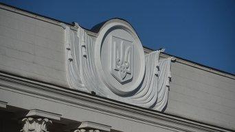 Украинский герб на здании Верховной Рады.