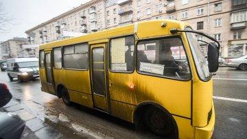 В Киеве подорожал проезд в пригородных маршрутках