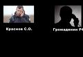 СБУ обнародовала запись разговора Краснова с куратором РФ. Видео
