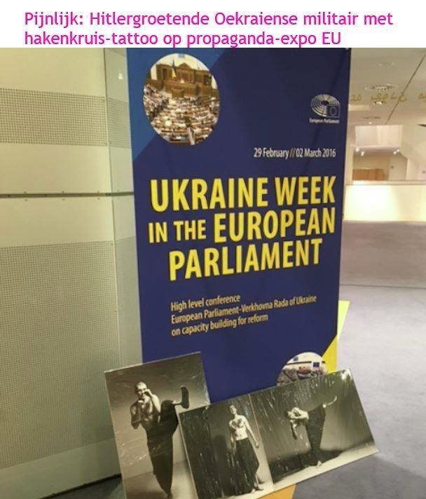 Еврокомиссия подробно анализировала риски ассоциации с Украиной, - МИД - Цензор.НЕТ 621