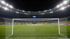 Ворота на стадионе НСК Олимпийский