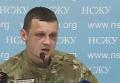 Пресс-конференция главы Гражданского корпуса Азов-Крым Краснова. Видео