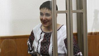 Надежда Савченко в ходе заседания Донецкого суда Ростовской области заявила, что если суд возьмет на вынесение приговора больше двух недель, то уже завтра она объявит сухую голодовку.