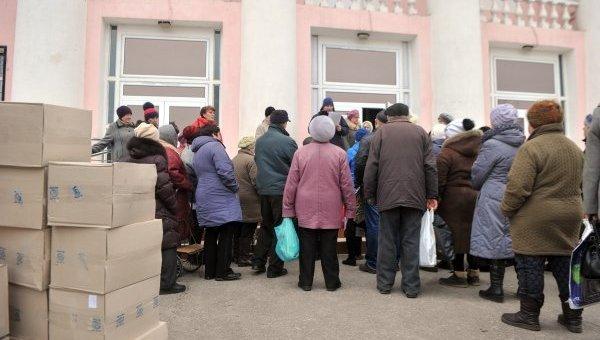 Украина хочет начать разведение сил уСтаницы Луганской 2ноября,— ЛНР