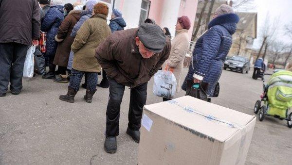 Вмеждународной Организации Объединенных Наций (ООН) сообщили онехватке денежных средств нагуманитарную помощь Донбассу