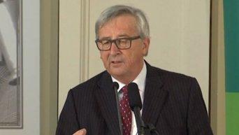 Жан-Клод Юнкер заявил, что Украина не сможет вступить в Евросоюз и НАТО в ближайшие десятилетия