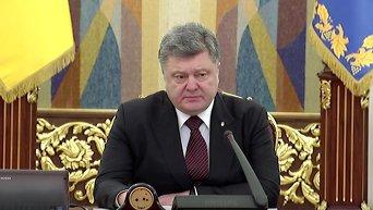 Порошенко пообещал удвоить усилия для возвращения Савченко. Видео