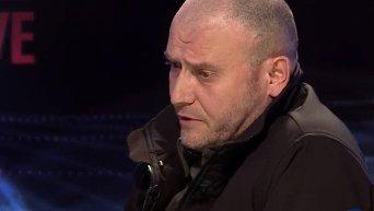 Ярош об оружии на Майдане и перспективах минских соглашений. Видео