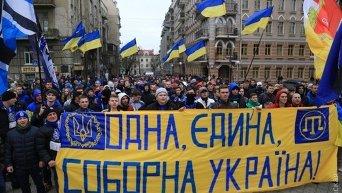 Марш ультрас в Одессе