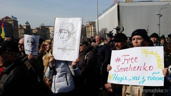 Акция на Майдане в поддержку Савченко