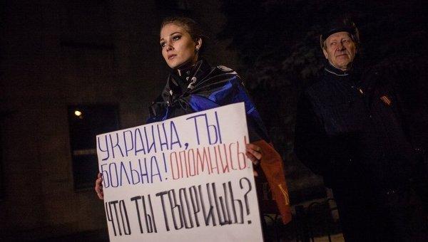 Протест у посольства Украины в Москве. Архивное фото