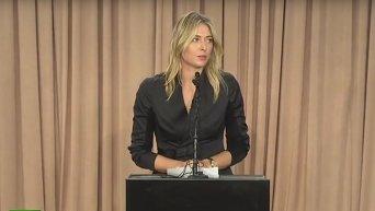 Шарапова заявила, что принимала милдронат из-за проблем со здоровьем. Видео