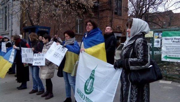 В Харькове у российского генконсульства прошла акция в поддержку Савченко