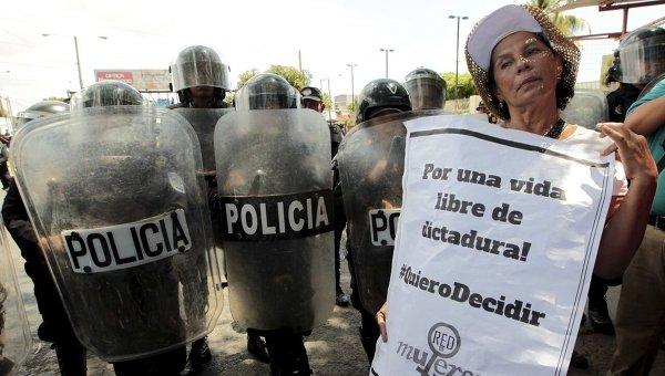 Акция протеста в Никарагуа. Архивное фото