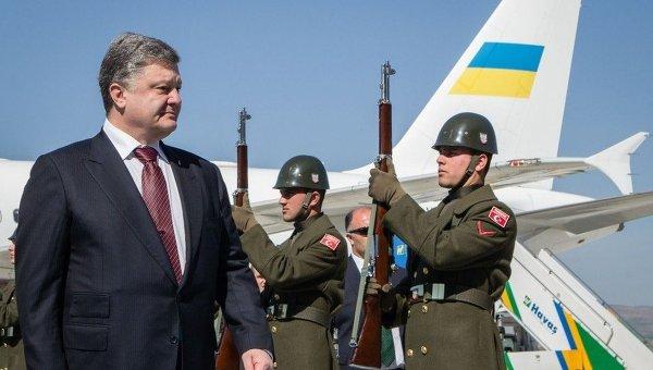 Визит президента Украины Петра Порошенко в Турцию