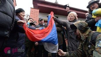С консульства РФ во Львове сорвали российский флаг и сожгли его