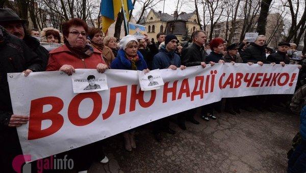 Пикет под консульством РФ во Львове