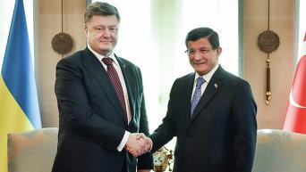 Петр Порошенко и Ахмет Давутоглу