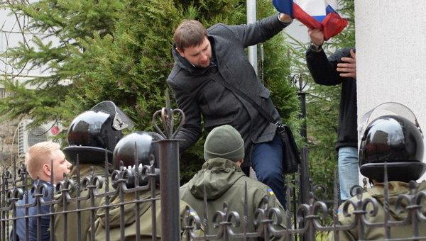 С консульства РФ во Львове сорвали российский флаг