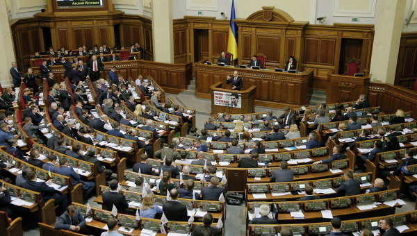Арсений Яценюк выступает в Верховной Раде