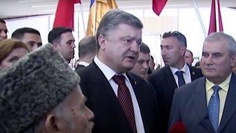 Порошенко в Турции об обсуждении вопроса Крыма. Видео