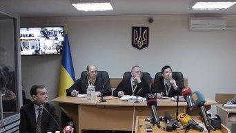 Суд над Александровым и Ерофеевым в Киеве. Видео
