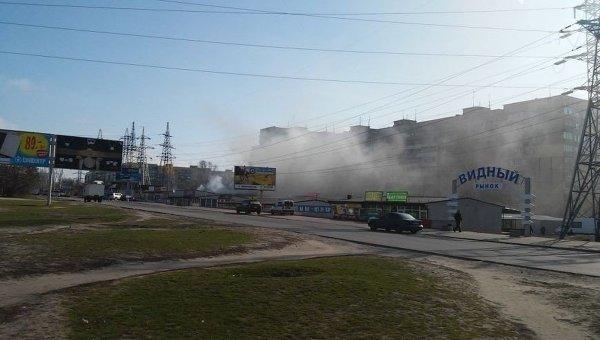 Пожар на рынке в Днепропетровске