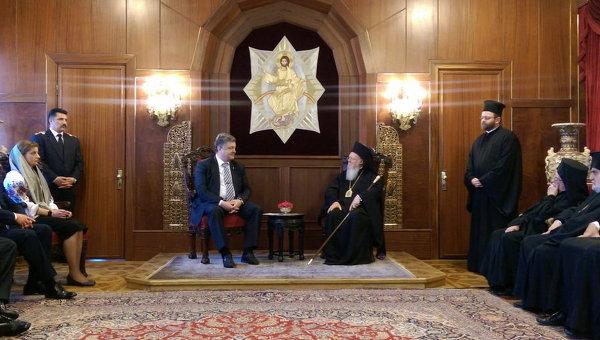 Президент проводит встречу со Вселенским Патриархом Варфоломеем. Архивное фото