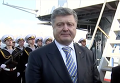 Порошенко на фрегате Гетман Сагайдачный в Турции. Видео