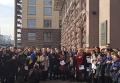 Депутаты исполнили гимн под КГГА. Видео