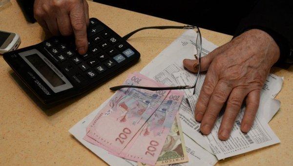 Платежная квитанция. Услуги ЖКХ