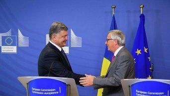 Президент Украина Петр Порошенко и президент Еврокомиссии Жан-Клод Юнкер