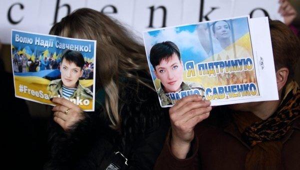 Акция железнодорожников в поддержку Савченко