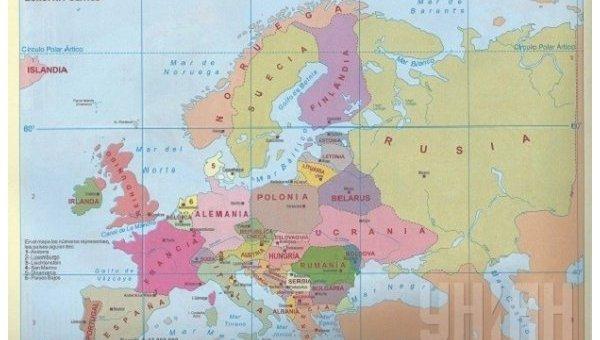 Ватласе Кубы Крым показан одновременно территорией и РФ, иУкраины