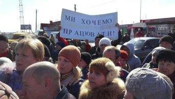 Блокирование трассы в Хороле Полтавской области