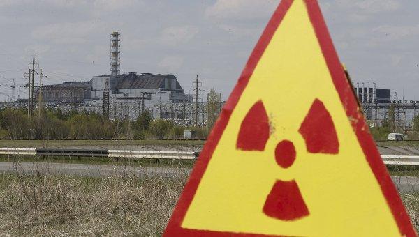 АЭС. Ядерный объект. Радиационная опасность