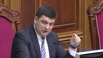 Верховная Рада приняла закон из безвизового пакета — об электронном декларировании