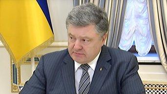 Украина координирует санкционный список Савченко с ЕС и США. Видео