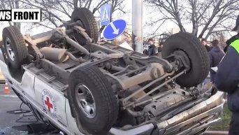 ДТП в Донецке с авто Красного Креста. Видео