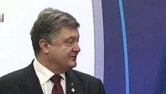 Следующий саммит ЕС-Украина пройдет 19 мая - Порошенко