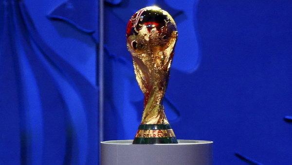 Кубок FIFA World Cup